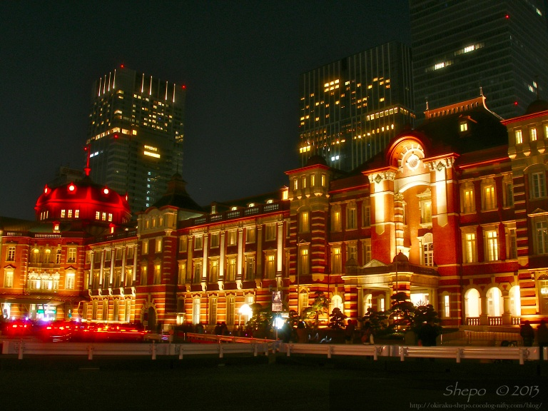 Resultado de imagen de estación de Tokyo
