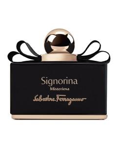 Elige qué perfume ponerte en San Valentín