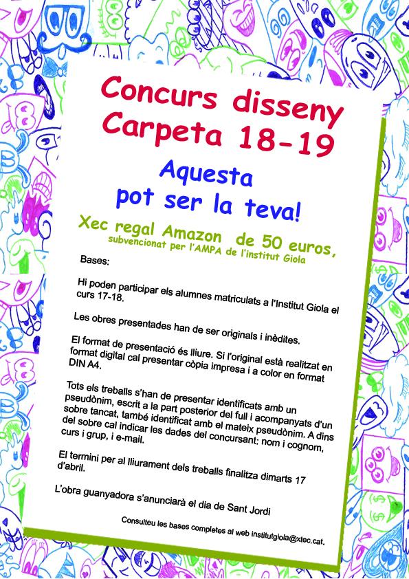 Concurs de disseny Carpeta 18-19